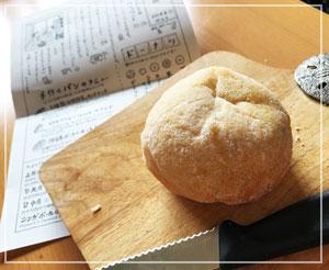 「ハリッツ」のドーナツは、なんだか揚げパンみたいな懐かしい味。
