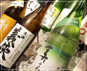 すごく沢山というわけではないけど、美味しい日本酒があるのです。