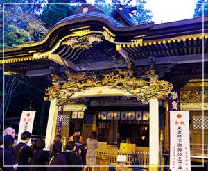 夕闇迫る中、最後に訪れたのは「寳登山神社」。