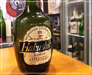 清酒一級とは、と色々突っ込みたいオンザロック推奨の日本酒、S52