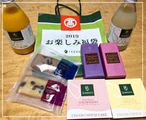 千疋屋福袋は2016円。ジュース、嬉しいなー。