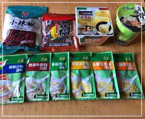 だんなの上海出張土産。さて、中国クノールの味は、いかに!?