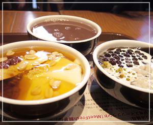 「鮮芋仙」にて、私はピーナッツと小豆が乗った豆花を。