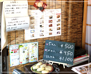 お店というより、工場がそのままお店になっているような、小さな小さな店でした。