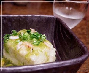 恵比寿「真禅」にて共同購入クーポン夕食。この揚げ出し豆腐もとても良かった。