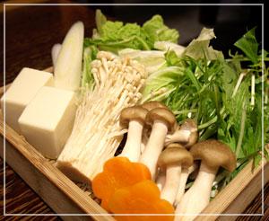 水炊き用のお野菜も、しっかりたっぷり。