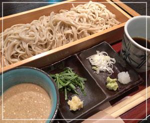 稲荷町「手打蕎麦義」にて、ごまつけ汁せいろ!