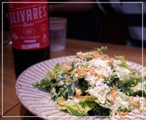 日本橋「听屋」で肉まみれ夕御飯。ケールのサラダが意外なおいしさ!