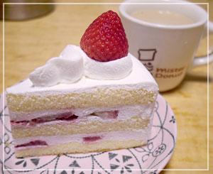 不二家のケーキでお祝い、はっぴーばーすでー。