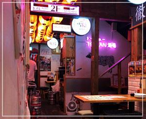 歌舞伎町レッドのれん街。昭和レトロ感がぷんぷんで。