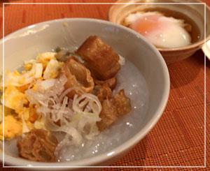 中華粥と温泉卵。