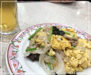 今日の木須肉は塩味でした。あれ……?(美味しかったけども)