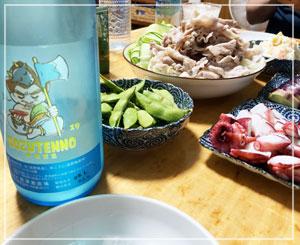 「GOZUTENNOU」を飲みながら、夏の晩酌夕御飯。