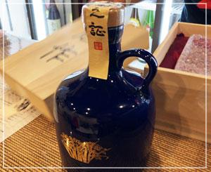 本日の目玉、1969年醸造古酒。50年もののお酒は色がすっかりお醤油でした。