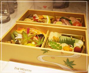 GoTo使って京都に来ました。こちらは夜のお弁当♪