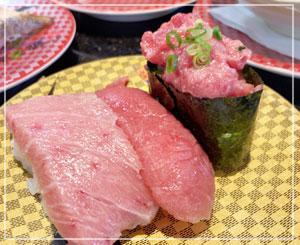 今日は寿司始め!